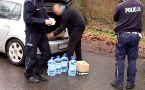 """Policjanci z grupy """"Speed"""" zabezpieczyli nielegalny towar"""
